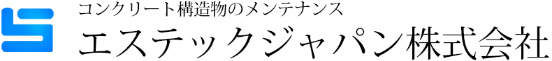 エステックジャパン株式会社