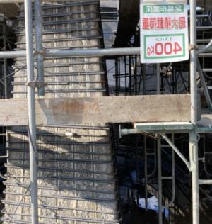 国道480号西谷橋交付金道路保全工事